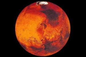 Mars - clairemedium.com