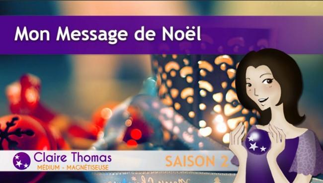 message-noel