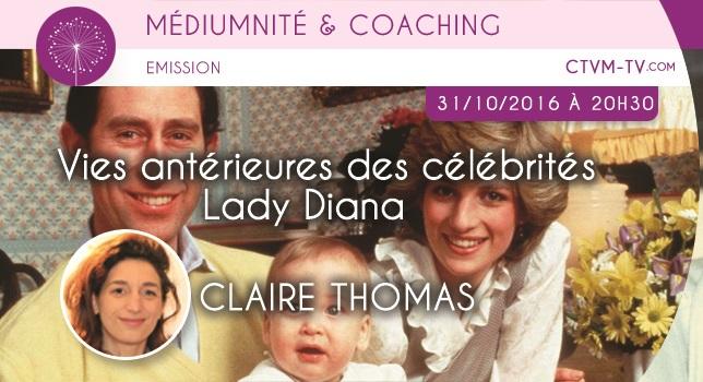 31102016-vie-anterieure-lady-diana-YOUTUBE (1)