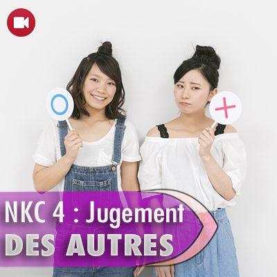 """<span itemprop=""""name"""">NKC 4 : le jugement des autres</span>"""