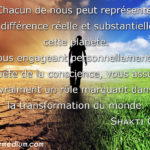 Citation de la semaine : Shakti Gawain