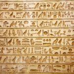 Rêver de hieroglyphe